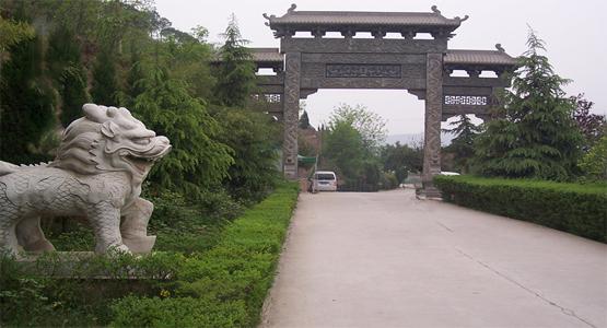 陕西西安高桥墓园