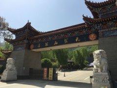 九龙山墓园-龙脉气势的风水