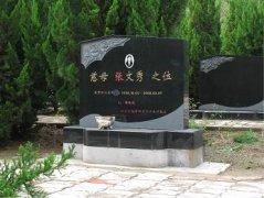小型碑雕公墓