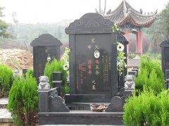 墓园御孝陵