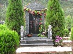 墓园传统葬