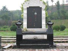墓园龙凤大庭院