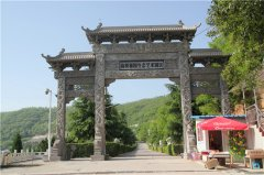 高桥墓园生态艺术